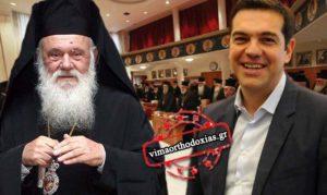 Εκκλησία Ελλάδος: Ιεράρχες και πανεπιστημιακοί για τη διοίκησή της