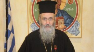 Ναυπάκτου Ιερόθεος: «Δημιουργεί προβλήματα σε Εκκλησία και Κληρικούς η συμφωνία»