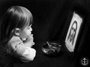 Προσευχή για τα παιδιά