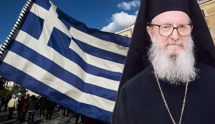 Αρχιεπίσκοπος Αμερικής προς Τραμπ: «Η πιστή σας σύμμαχος Ελλάδα βρίσκεται σε θλίψη»