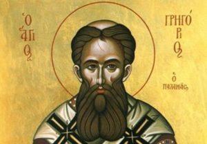 Άγιος Γρηγόριος Παλαμάς και η Παναγία