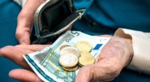Διαγράφουν φόρο από συντάξεις – Πληρωμή συντάξεων ΟΓΑ, ΙΚΑ, ΑΜΕΑ – ΟΠΕΚΑ Α21, ΚΕΑ