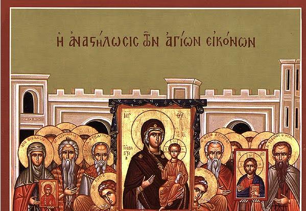 Αποτέλεσμα εικόνας για κυριακη ορθοδοξιασ 2017