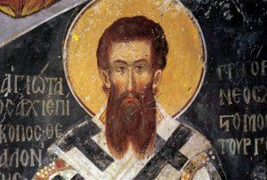 Αγιος Γρηγόριος ο Παλαμάς