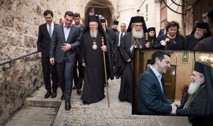 Ιεροσόλυμα: Τσίπρας και Βαρθολομαίος στα αποκαλυπτήρια (ΒΙΝΤΕΟ & ΦΩΤΟ)