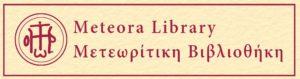 meteora library