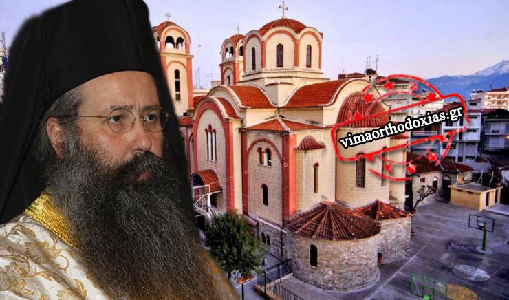 Ο Μητροπολίτης Κίτρους στο ΒΗΜΑ ΟΡΘΟΔΟΞΙΑΣ: Απόλυτη εμπιστοσύνη στον Αρχιεπίσκοπο