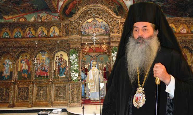 Μητροπολίτης Πειραιώς: «Η Εκκλησία έχει βοηθήσει την Ελλάδα με το 96% της περιουσίας της» (ΒΙΝΤΕΟ)