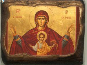 Στην Παναγία την Αμόλυντη
