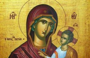 «Την Παναγία μη Την κάνεις ζητιάνα»