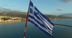Ελληνική σημαία: 25 Μαρτίου – Ευαγγελισμός της Θεοτόκου