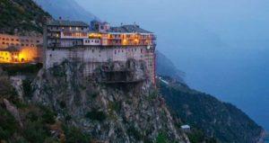 Αγρυπνία για την Αγία Μαρία Μαγδαληνή στη Μονή Σίμωνος Πέτρας