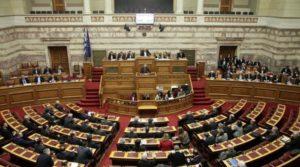 Βουλή live: Σε τεταμένο κλίμα η συζήτηση για την πρόταση μομφής της ΝΔ