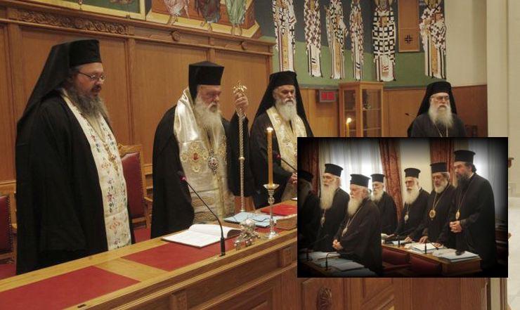 Εκκλησία Ελλάδος: Τα νέα ονόματα υποψηφίων Μητροπολιτών