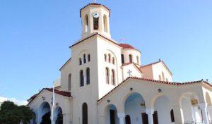 Ιερά Αγρυπνία Αγίου Δημητρίου στο Μητροπολιτικό Ναό Αγίου Γεωργίου Περάματος