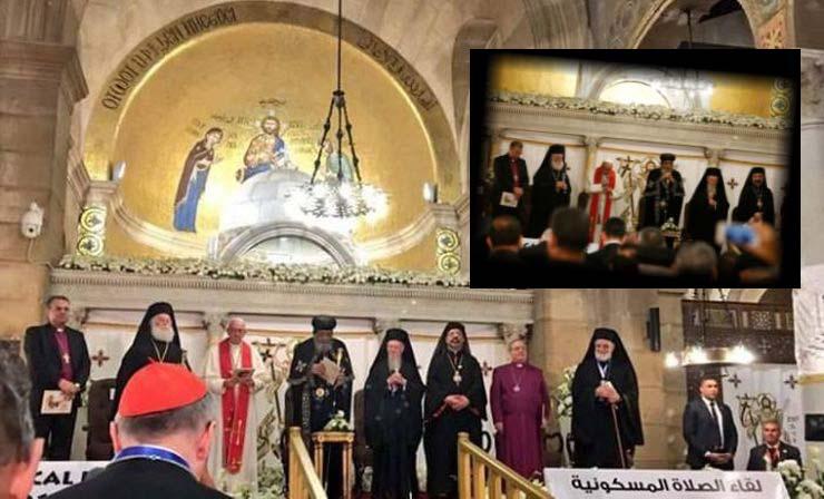 Κοινή προσευχή Οικ.Πατριάρχη, Πάπα για τα θύματα της τρομοκρατίας (ΒΙΝΤΕΟ & ΦΩΤΟ)