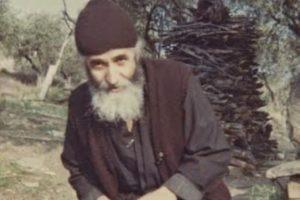 Αγιος Γέροντας Παΐσιος: «Ο εγωισμός είναι το αναρχικό παιδί της υπερηφάνιας»