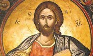 Ασκηση της προσευχής του Ιησού: Η Αθωνική παράδοση