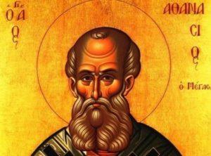 Ο Αγιος Αθανάσιος για τους κεκοιμημένους