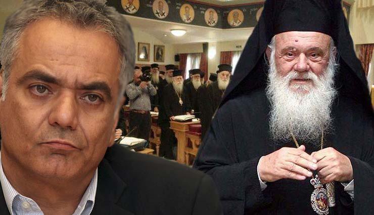 Ιταμή επίθεση Σκουρλέτη εναντίον Αρχιεπισκόπου και Εκκλησίας