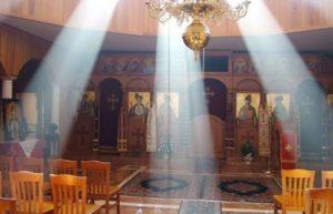 Ο Ιερέας που είχε τοποθετήσει ανάποδα τις μερίδες στον Άγιο Δίσκο