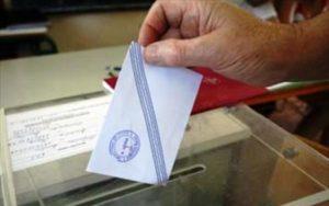Εκλογές 2019: Πως ψηφίζω – ΟΔΗΓΟΣ από ΥΠΕΣ