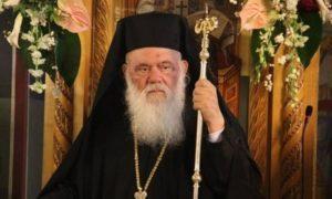 Ιερώνυμος: «H Eκκλησία στέλνει το μήνυμα της ελπίδας μακριά από το δρόμο των εξαρτήσεων»