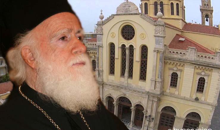 Ο Κρήτης Ειρηναίος για τα 11 χρόνια στην Αρχιεπισκοπή: «Οι εορτασμοί ήταν περιττοί»