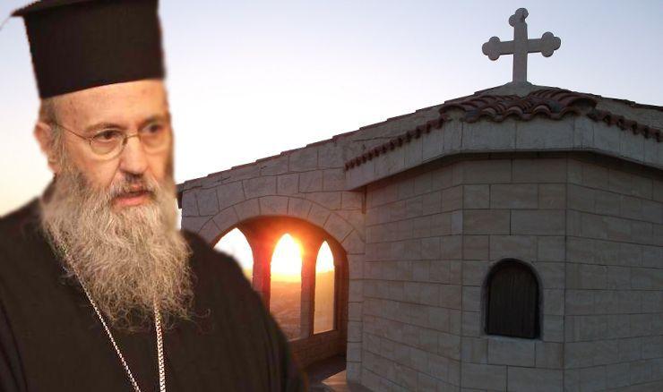Ναυπάκτου Ιερόθεος: «Να οριοθετηθεί η εκκλησιαστική και η κρατική διοίκηση»