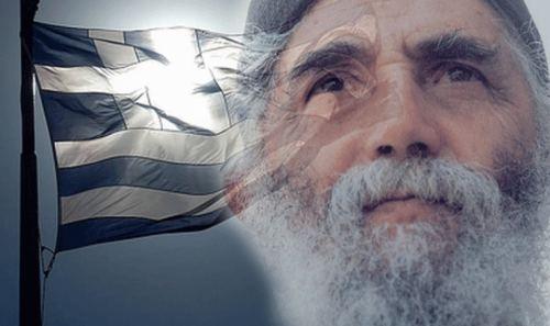 Άγιος γέροντας Παΐσιος: Προφητείες για την Ελλάδα και την Κύπρο ...