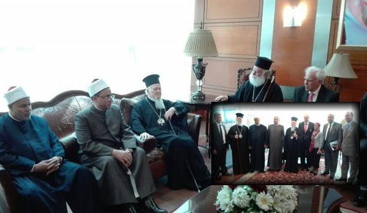 Την Αίγυπτο επισκέπτεται ο Οικουμενικός Πατριάρχης Βαρθολομαίος (ΦΩΤΟ)