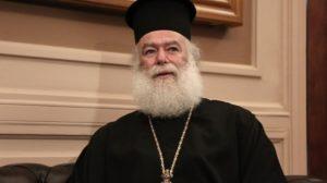 Την Κύπρο θα επισκεφθεί ο Αλεξανδρείας Θεόδωρος