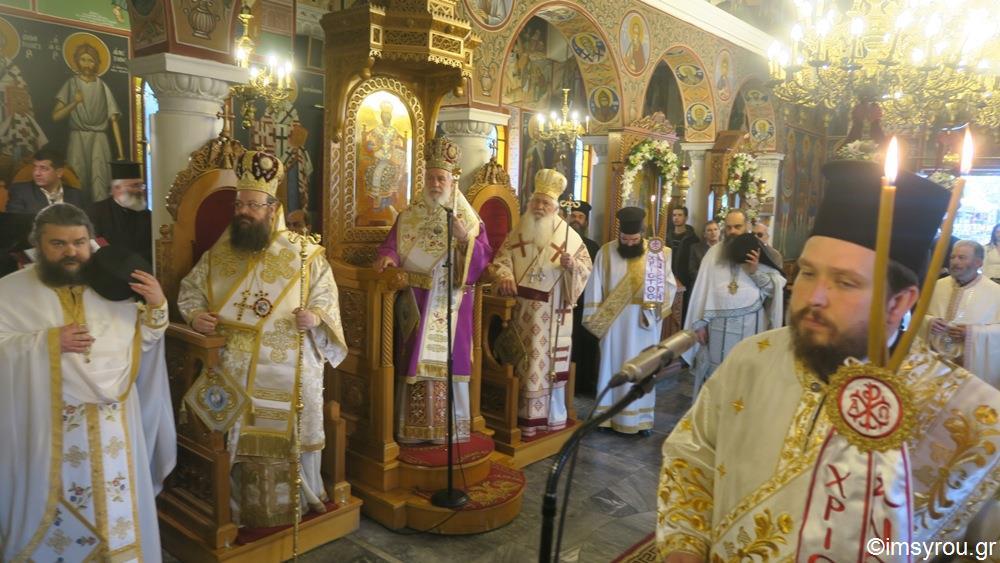 Ιεράρχες, κλήρος και λαός τίμησαν τον Πολιούχο της Θήβας