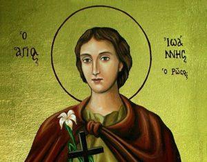Άγιος Ιωάννης Ρώσος: Για ποιους θεωρείται προστάτης