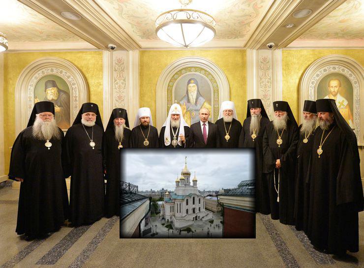 Το «ευχαριστώ» του Πούτιν στη Ρωσική Εκκλησία (ΦΩΤΟ)