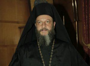 Σκόπια: Στο στόχαστρο κόμματος ο Αρχιεπίσκοπος Αχρίδος Ιωάννης