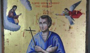 Θαύμα Αγίου Ιωάννη Ρώσου: Θεραπεύει μελλοθάνατο