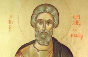 Προσευχή στον Απόστολο Ιούδα τον Θαδδαίο για όσους αντιμετωπίζουν δυσκολίες στη ζωή
