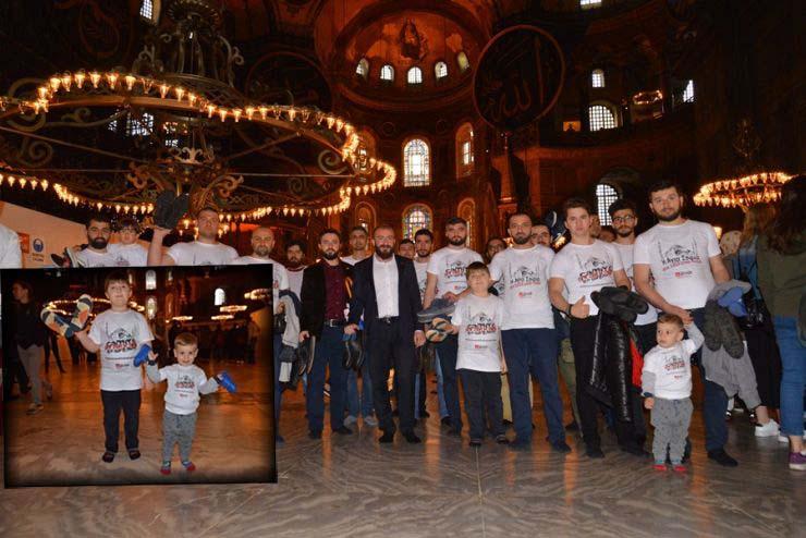 Πρόκληση: Την απαγόρευση εισόδου στην Αγιά Σοφιά με παπούτσια ζητούν οι Τούρκοι (ΦΩΤΟ)