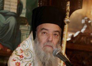 """Γόρτυνος Ιερεμίας: """"Ο Αγιος Σιλουανός"""""""