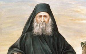 Γέροντας Ιωσήφ ο Ησυχαστής: Μάθε ποιός είσαι