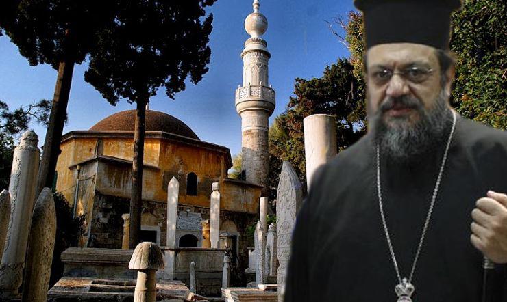 Μεσσηνίας Χρυσόστομος: «Οι βουλευτές του ΣΥΡΙΖΑ δε σέβονται τη θρησκευτική ουδετερότητα»