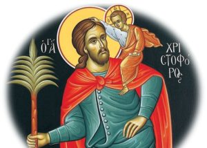 Αγιος Χριστόφορος: Θαύμα στην Τριχωνίδα