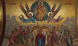 Η ένδοξος Ανάληψις του Κυρίου ημών Ιησού Χριστού
