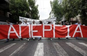 ΑΔΕΔΥ: Απεργία στις 14 Νοεμβρίου