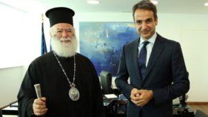 Αλεξανδρείας: «Ο Πρωθυπουργός θέλει να γνωρίσει τον Ελληνισμό της Αιγύπτου»