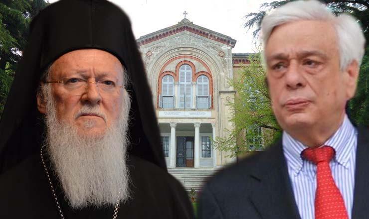 Στο Φανάρι ο Πρ.Παυλόπουλος – Μήνυμα για τη Θεολογική Σχολή της Χάλκης