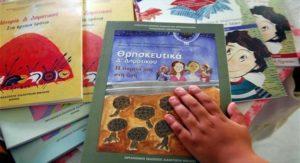 ΣτΕ: Ακύρωσε το πρόγραμμα σπουδών των θρησκευτικών του Γαβρόγλου – Αφαιρούνται θρήσκευμα και ιθαγένεια