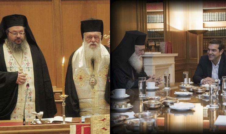 Ανάστατοι οι Ιεράρχες για τα θρησκευτικά- Κρίσιμη η έκτακτη Ιεραρχία