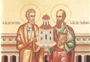 Πέτρου και Παύλου: Χαιρετισμοί των Αγίων Αποστόλων